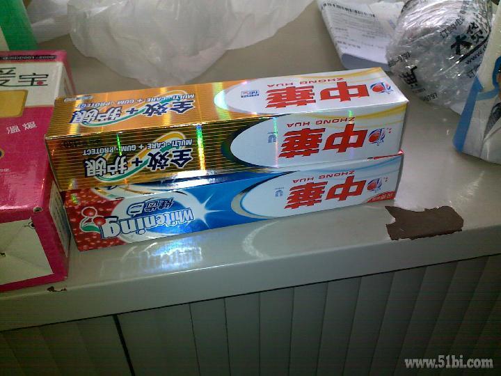 威露士漱口水 中华牙膏等高清图片
