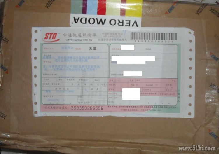 这是发货单,也和银泰以往的发货单完全不一样   这是VERO MODA的图片