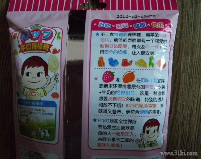 主题:京东商城--美味的不二家棒棒糖3包装图片