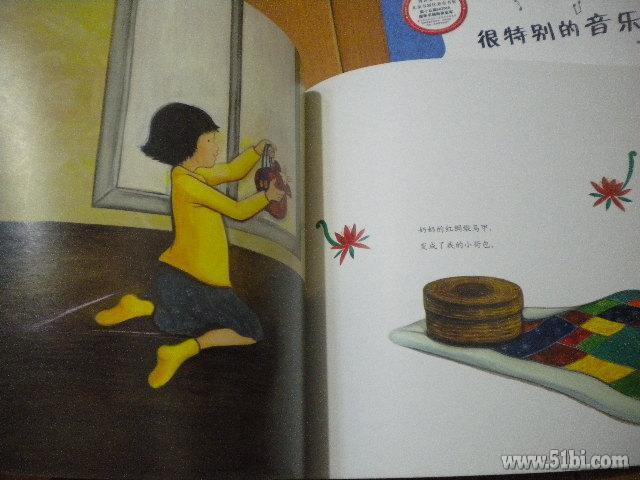 京东四折,数学绘本,很特别的音乐故事,奶奶的红裙子