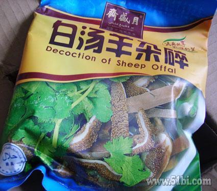 京东商城 买的白汤羊杂碎 煮汤很方便