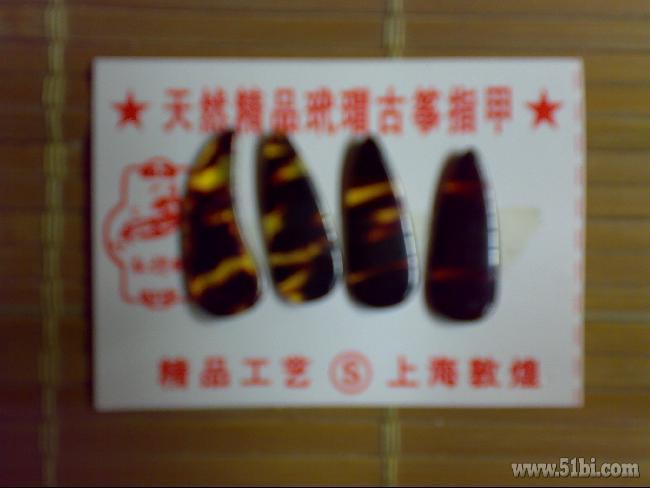 淘宝网上买的古筝配件之凹槽指甲