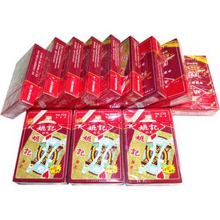 姚记扑克方牌NO.258扑克牌(一打装)12付的价格高档大气上档次纸牌休闲娱乐