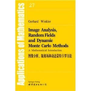 图像分析、随机场合动态蒙特卡罗方法 [平装]