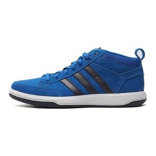 阿迪达斯adidas男鞋网球鞋-D66046