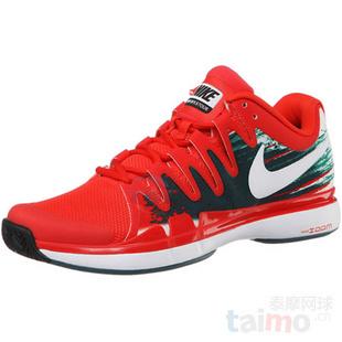 Nike Zoom Vapor 9.5 Tour 网球鞋 黑