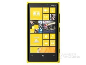 【限时抢购】【盛世手机专卖】 NOKIA 诺基亚 Lumia920 3G手机全新windows phone8.0系统800万像素4.5英寸触摸屏 正品港行