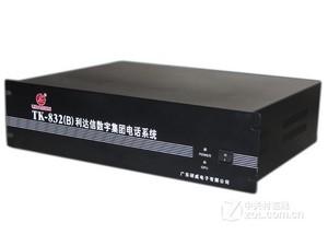利达信 TK832(2B)(16外线,80分机)