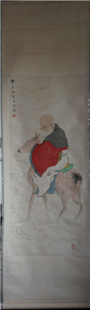 889号:沈子丞 寿星图(原装旧裱)