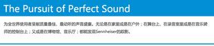 森海塞尔(Sennheiser) HDVA600 森海专业耳放