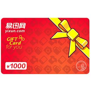 经典礼品卡(1000元)