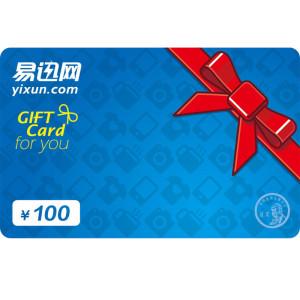 经典礼品卡(100元)