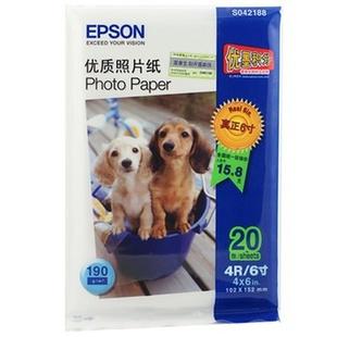 爱普生(Epson)6英寸/20sheets优质照片纸 C13S042188