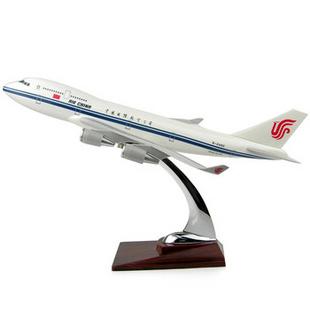 高档礼品 波音747飞机模型 国航747 波音飞机 超大30cm40cm47cm带支架