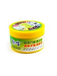 柠檬绿茶 / 多功能清洁膏