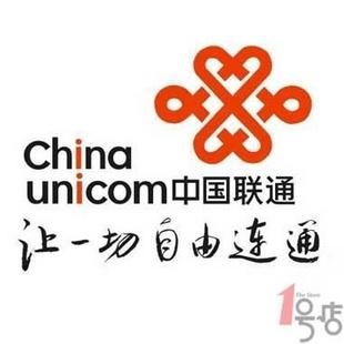 联通--无线上网套餐产品(80元/月套餐,开户最低预存网费¥200元)