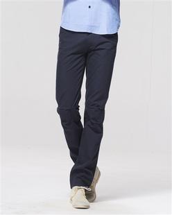 褶皱卷边纯棉窄脚休闲裤