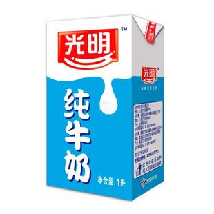 光明 纯牛奶1L