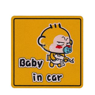 悠嘻猴 汽车外饰车贴 反光贴 CT-001 baby in car