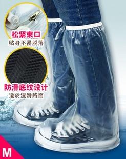磨砂高筒PVC鞋套