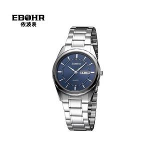 Ebohr/依波 钨钢系列 男士情侣表 00793339