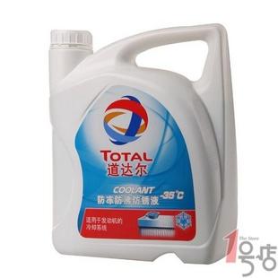 Total/道达尔 防冻液 -35℃ (4L)
