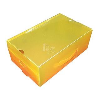 一点空间 男鞋盒(黄色) SL001203 34*21*13 黄