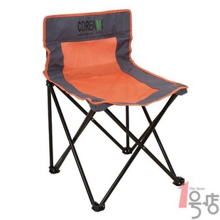 CDREAM 折叠椅 46*46*72cm 橙红色