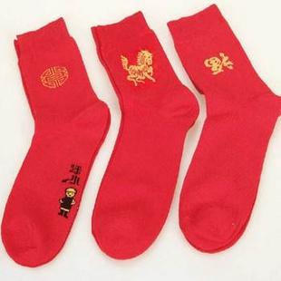 弗利雪fulixue 鸿运福马喜礼盒装男袜 鸿男袜 本命年踩小人男袜3双装 17010-3