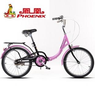 凤凰美玉折叠淑女车 20寸女士自行车 女款折叠车(玫红 20寸)