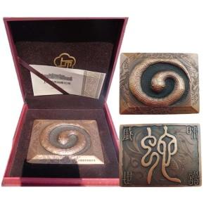 上海造币 和谐盛世系列之蛇年印型大铜章