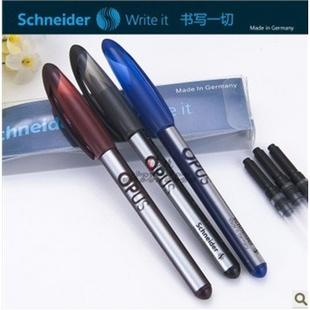 新款 德国SCHNEIDER施耐德 OPUS 超越 钢笔儿童学生钢笔 三色选
