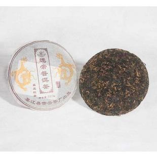 云南特产 云顶茶叶 迷帝普洱茶(紧压红茶)357g