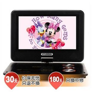 现代(HYUNDAI)HY-896 9英寸 便携式移动DVD(黑色)