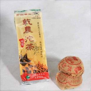 云南特产 云顶茶叶 乾农沱茶(特级)100g