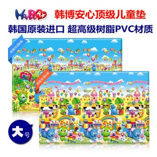 韩博安心韩国进口蚂蚁乐园婴儿童垫爬行垫宝宝爬爬毯游戏垫爬毯加厚树脂PVC胜2cm折叠防水垫 210*140*1.4cm