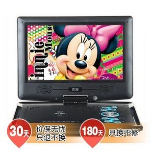 索爱 SA690H 9英寸 便携式移动DVD(黑色)