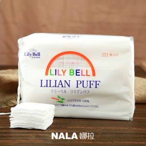 LilyBell丽丽贝尔化妆棉222片 100%优质纯棉 卸妆棉