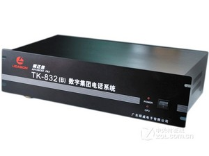 利达信 TK832(1B)(8外线,80分机)