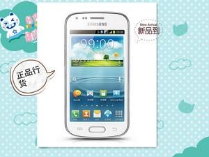 【限时抢购】【百汇智能数码】1GHz双卡Android4.0 时尚三星S7562 至薄500万像素 行货正品 促销