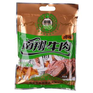 南翔 卤味牛肉 120g