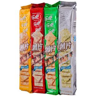 凯涛奇 乐吧薯片(烧烤味+鸡肉味+芥末味+海苔味)50g/袋*4