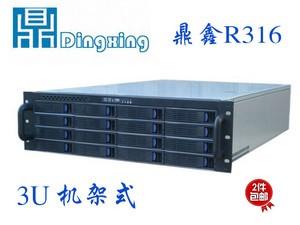 鼎鑫 R316 3U机架式服务器机箱 16硬盘