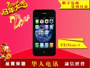 【迎新年 优惠大酬宾】苹果 iPhone 4【顺风包邮】【华人电讯】 正品行货3.5英寸,苹果iOS,3.5英寸苹果手机正品行货