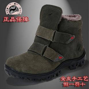 女童雪地靴 军绿色 31