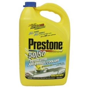 Prestone万能长效防冻液 AF2100