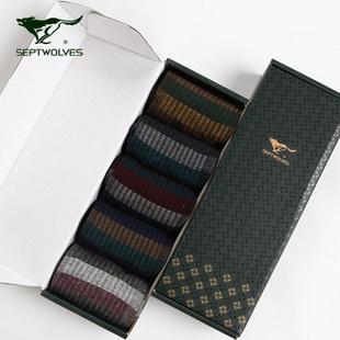 七匹狼SEPTWOLVES 时尚休闲五指袜 5双混色装D0080 38-43(均码)