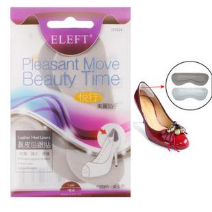 【ELEFT】真皮后跟贴 女士用 2双装 加厚 防磨脚 防磨贴 后跟帖 半码贴 鞋贴
