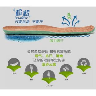 CALSONUSA超强舒适透气抗震潮流柔软真皮鞋垫
