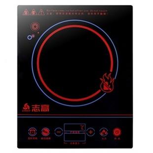 Chigo/志高 ZH-20A 高端三环电陶炉远程电磁炉零辐射猛火不挑锅 正品 特价 包邮
